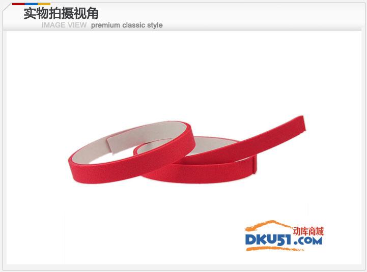 乒乓球拍海绵护边 护板边 防磕护边 保养球拍必备2