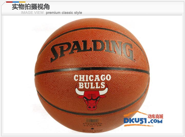 斯伯丁队徽篮球系列SPALDING斯伯丁 NBA公牛队徽篮球 74-097 1