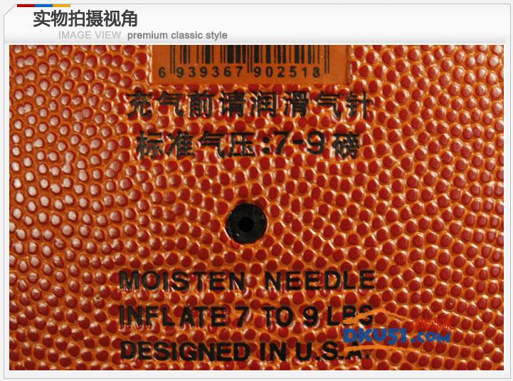斯伯丁队徽篮球系列SPALDING斯伯丁 NBA公牛队徽篮球 74-097 8