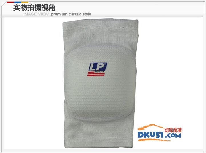 美國LP護具 LP609護膝 簡易型膝部墊片護套 排球護膝 運動 1