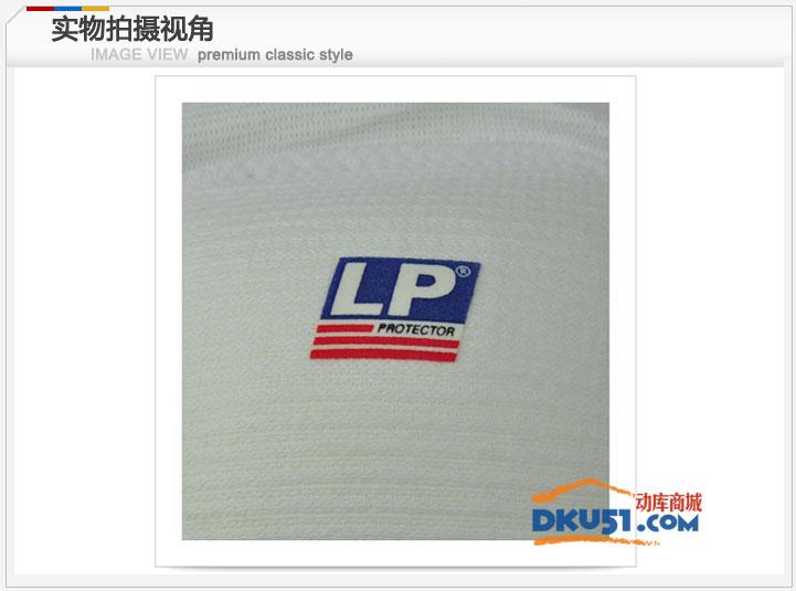 美国LP护具 LP609护膝 简易型膝部垫片护套 排球护膝 运动 3