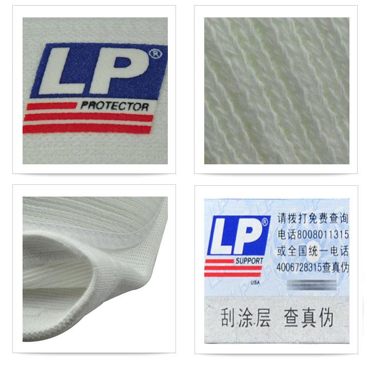 美國LP護具 LP609護膝 簡易型膝部墊片護套 排球護膝 運動5