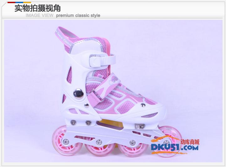 美洲狮MS835LSG直排轮溜冰鞋儿童可调轮滑鞋套装旱冰鞋带闪光