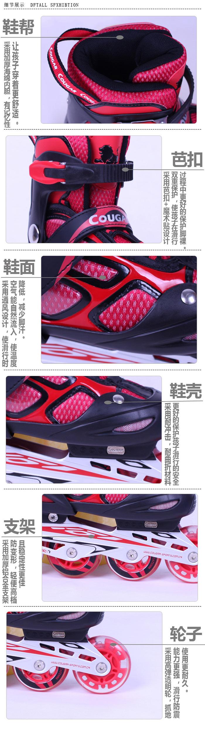 美洲狮MS835LSG直排轮溜冰鞋儿童可调轮滑鞋套装旱冰鞋带闪光9