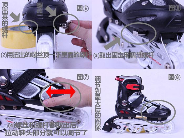 美洲狮MS835LSG直排轮溜冰鞋儿童可调轮滑鞋套装旱冰鞋带闪光 343