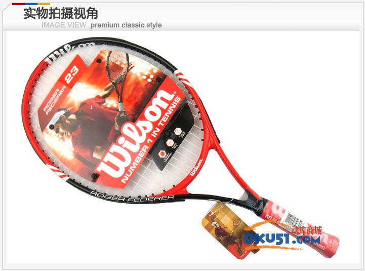 Wilson/维尔胜儿童网球拍 Roger Federer 23(T2282) 1
