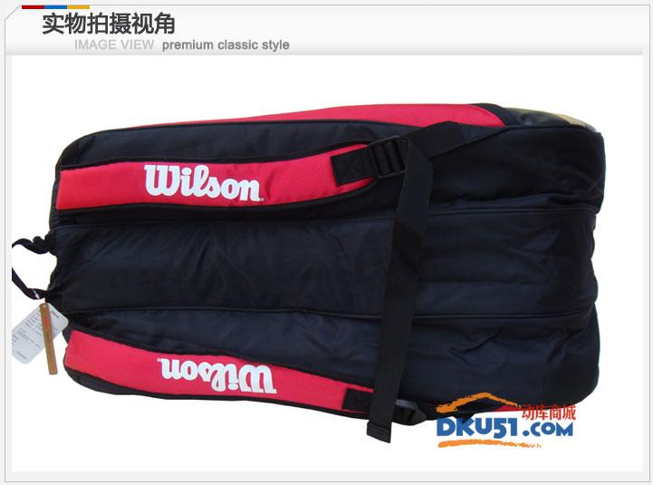 Wilson BLX Tour 网球包 9支装网球包 2