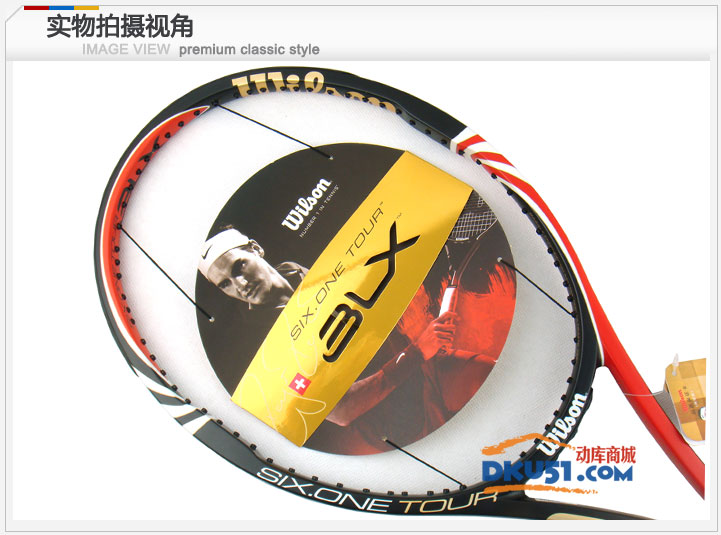 Wilson/维尔胜BLX Six.One Tour T7018网球拍 费德勒签名拍 2