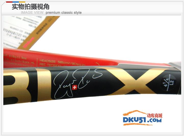 Wilson/维尔胜BLX Six.One Tour T7018网球拍 费德勒签名拍 6
