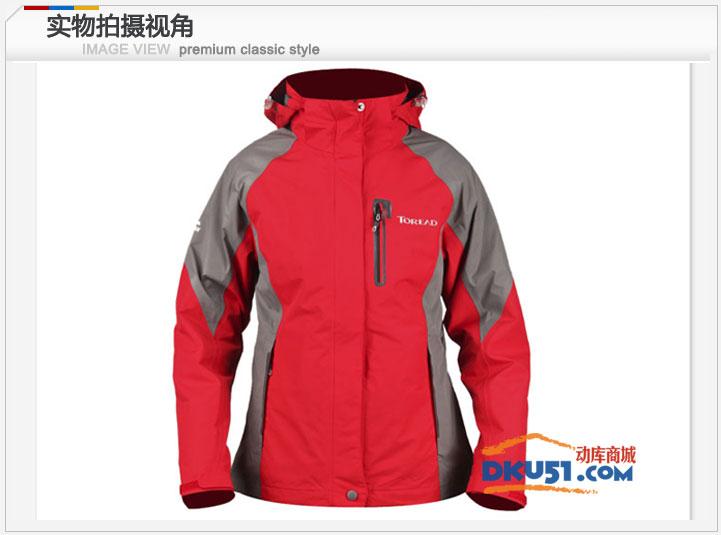 TOREAD探路者兩件套沖鋒衣防風防水保暖TW5702 1