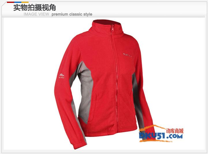 TOREAD探路者两件套冲锋衣防风防水保暖TW5702 2