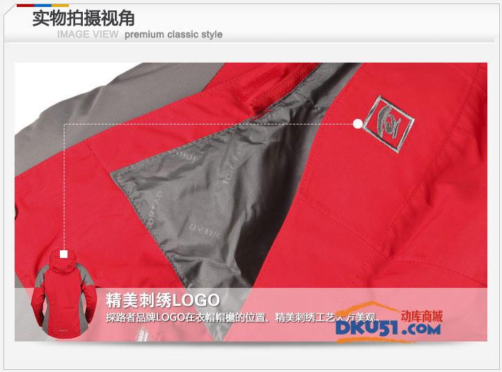 TOREAD探路者兩件套沖鋒衣防風防水保暖TW57023