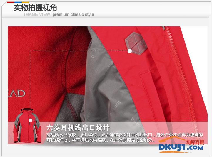 TOREAD探路者兩件套沖鋒衣防風防水保暖TW5702 44