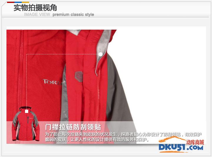 TOREAD探路者两件套冲锋衣防风防水保暖TW5702 8