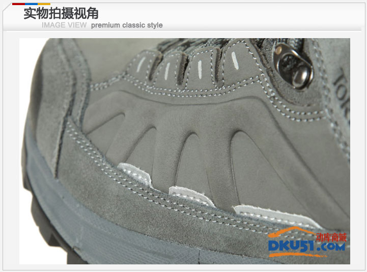 秋冬新品Toread探路者男士登山鞋徒步鞋防滑耐磨保暖TFBA91005 4