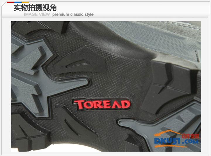 秋冬新品Toread探路者男士登山鞋徒步鞋防滑耐磨保暖TFBA91005 5