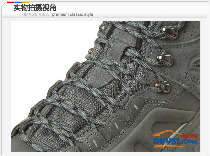 秋冬新品Toread探路者男士登山鞋徒步鞋防滑耐磨保暖TFBA91005