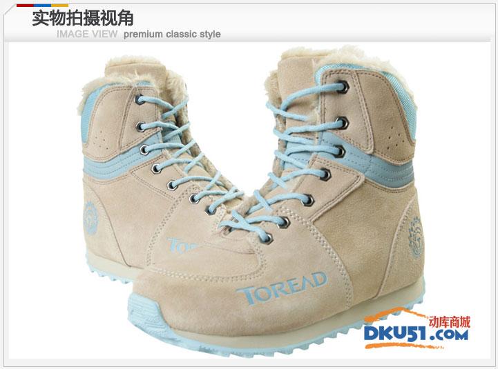 秋冬新品探路者Toread女士保暖冬靴雪地靴防滑TFDA92001 1
