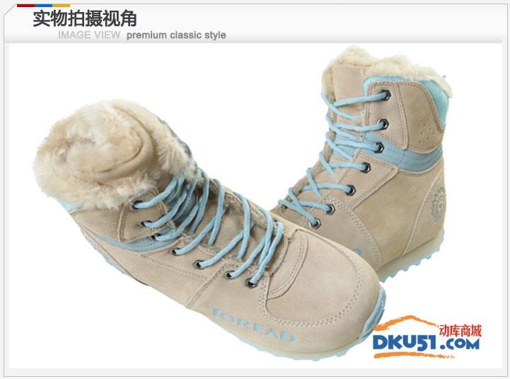 秋冬新品探路者Toread女士保暖冬靴雪地靴防滑TFDA92001 2