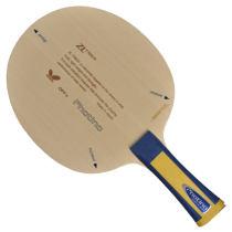 蝴蝶光微子横板 35521 超级纤维乒乓球底板 Butterfly PHOTINO 35521