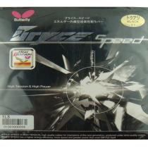蝴蝶05710大巴速度型BRYCE SPEED内能内藏型反胶套胶