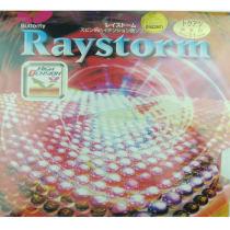 蝴蝶正胶套胶00280 能量内藏型BUTTERFLY RAYSTORM