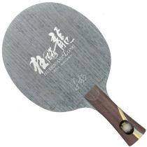 红双喜狂飚龙(狂飙龙)马龙专用乒乓底板Hurricane Long
