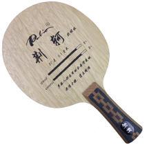 PALIO拍里奥 荆轲 7木4碳 全面型 软碳 乒乓球拍底板