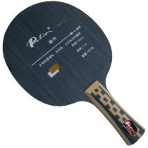 拍里奥 TNT-1 乒乓球底板 经典5木2碳 乒乓球拍