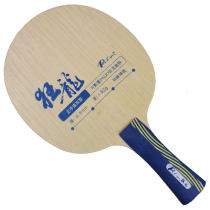 拍里奥狂龙 乒乓球底板 正手进攻型 软碳增强底板