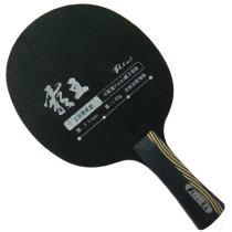 拍里奥 霸王 乒乓球底板 双碳双钛  快攻型
