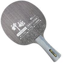 Palio拍里奥 神龙 七木双碳增强 弧快型乒乓球球拍底板