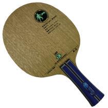 友谊729 A3 A-3 暴冲弧圈型七层纯木乒乓球拍底板