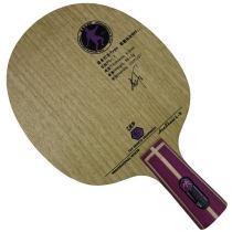 友谊729 L5 L-5 7层乒乓球底板 吃球深 郝帅专用