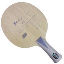 PALIO拍里奥 A-3 A3 超轻全面进攻型 乒乓球拍底板