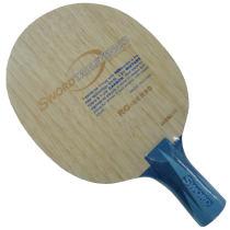 SWORD世奧得RG90 RG-SER90 超能Z RG-90 乒乓球拍