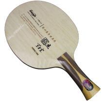 SWORD世奧得 納米超杰C08 新款包邊 乒乓球底板球拍