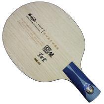 SWORD世奥得 RG超能C08 弧快型芳碳+碳素乒乓球底板