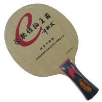 SWORD世奥得 碳素怪拍王 长胶正胶专用 乒乓球拍底板 王茵