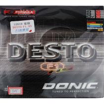 多尼克DONIC F1 HS加硬型(Desto F1)德士途F1乒乓球拍反胶套胶