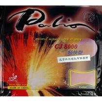 Palio拍里奧 CJ8000輕快型 快粘輕 C型 乒乓球反膠套膠 38-41