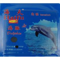 海夫海豚正胶套胶 已打底 无机内能型 乒乓球胶皮