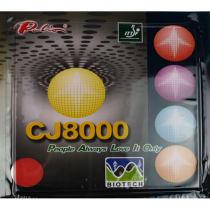 拍里奥 CJ8000近中台弧圈快攻型40-42 长效乒乓球反胶套胶