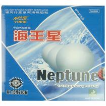 银河海王星 9042 乒乓球胶皮 长胶套胶 防守反击型
