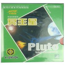 银河 冥王星生胶套胶 9043 乒乓球胶皮 速度变化型