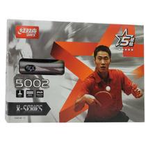 DHS红双喜 五星乒乓球拍 X5002 双面反胶 成品拍