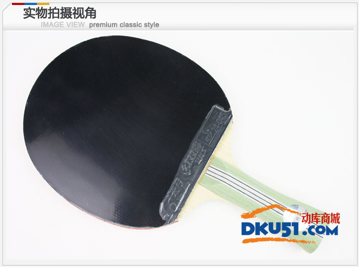 DHS紅雙喜 六星乒乓球拍 X6002 雙面反膠成品拍