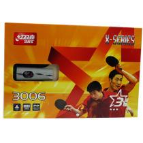 DHS紅雙喜 三星乒乓球拍 X3006 雙面反膠成品拍