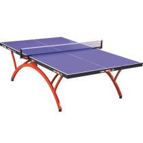 紅雙喜小彩虹T2828乒乓球臺 乒乓球桌 拱形可折疊國際比賽用