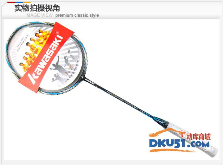 KAWASAKI川崎超轻6830(SUPER LIGHT 6830)羽毛球拍